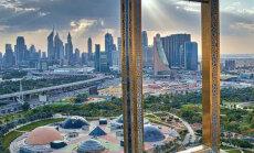 В Дубае появилась еще одна интересная достопримечательность