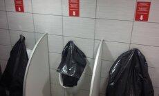 ФОТО: Каким торговым центрам не приходится краснеть за туалеты?