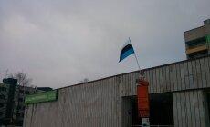 Tagurpidi lipp