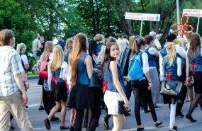 SEB: предпринимательство популярно среди эстонской молодежи