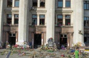 Украина: 21 подозреваемому в массовых беспорядках в Одессе предъявят обвинение