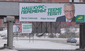 Keskerakonna valimisnimekirja kõrgetel kohtadel on Kõlvart, Sarapuu ja Ratas