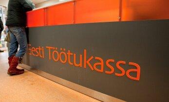 Касса по безработице заключила договор о сотрудничестве с HANZA Mechanics Tartu AS