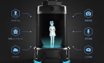 Tähelepanek: Jaapanis tuli müügile virtuaalne elukaaslane