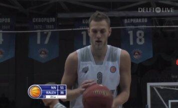 DELFI VIDEO: Siim-Sander Vene rünnakuarsenal mängus Kalev/Cramoga