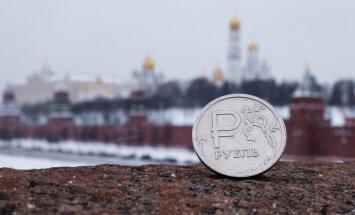 Резервный фонд РФ сократился в декабре 2016 года в два раза