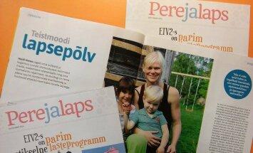 Ilmus ajakirja Pere ja Laps esimene number!