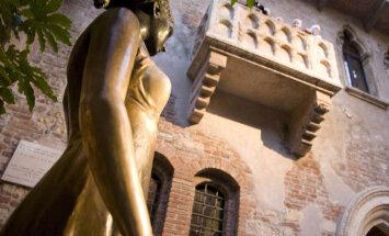 Главный праздник Вероны: 16 сентября — день рождения Джульетты