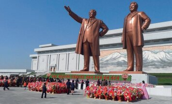 Rulluiskudel Kim Il-sungi väljakul