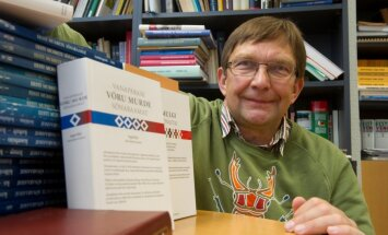 Urmas Sutrop, Eesti Keele Instituudi direktor
