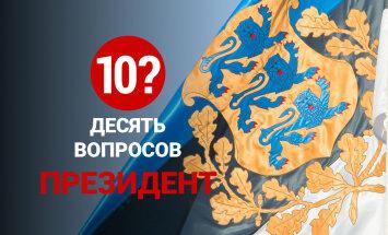 10 ВОПРОСОВ: Какого президента вы хотели бы видеть?
