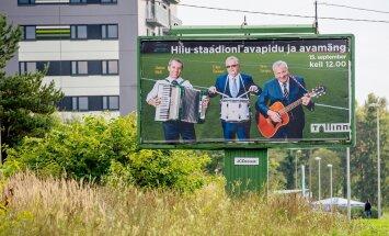Reklaam Savisaar avab Hiiu Staadioni