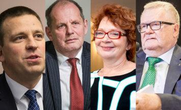 Keskerakonna esimeheks kandideerivad Savisaar, Ratas, Toom, Ernits, Lenk ja Tuus-Laul