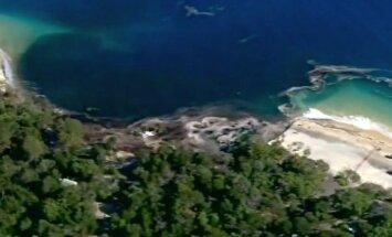 ФОТО: Австралийский пляж провалился под землю вместе с кемпингом