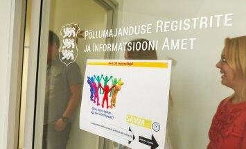 Maaeluminister Urmas Kruuse avas ministeeriumi valitsemisala asutuste Tartu keskuse