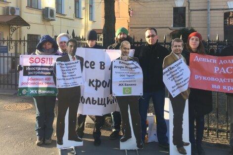ФОТО: Обманутые эстонскими бизнесменами россияне продолжают отстаивать свои права
