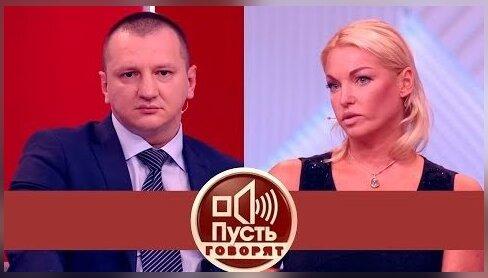 Дочери олигархов отмечают вечеринки порно