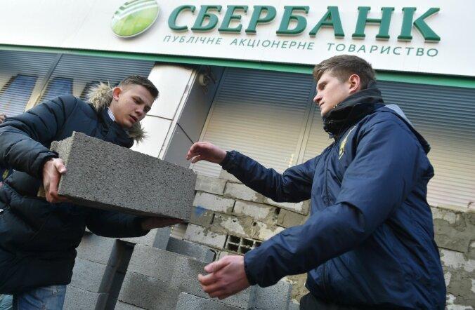 Sberbank, Kiiev