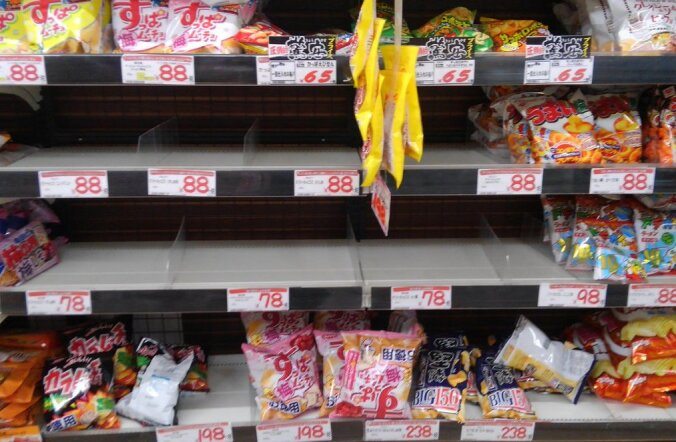 Jaapanit tabas kartulikrõpsude kriis: krõpse ostetakse kuuekordse hinnaga