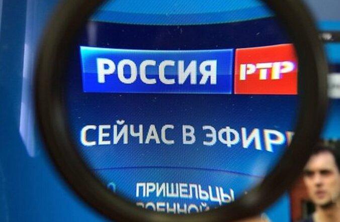 1 канал новин україна онлайн