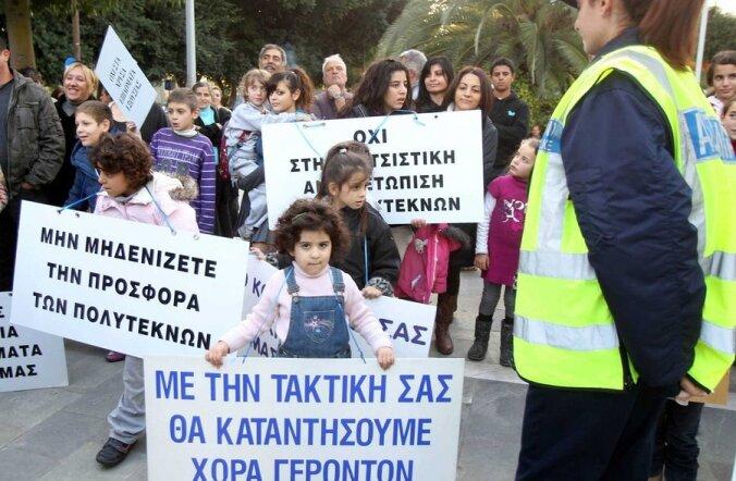 Küpros võib vajada abi euroliidu päästefondist