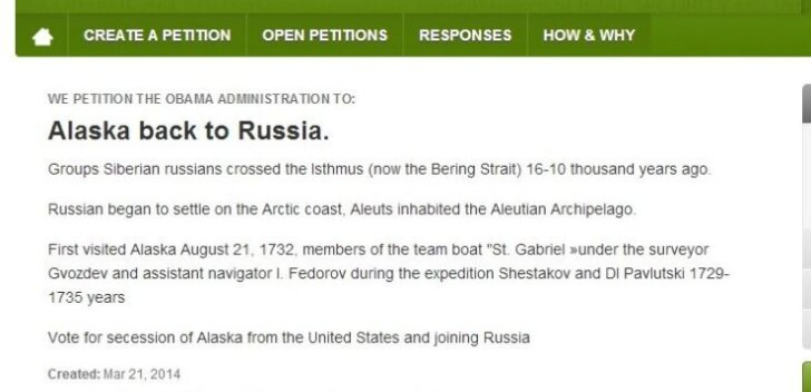 """""""Аляска — обратно в Россию"""": на сайте Белого дома появилась петиция"""