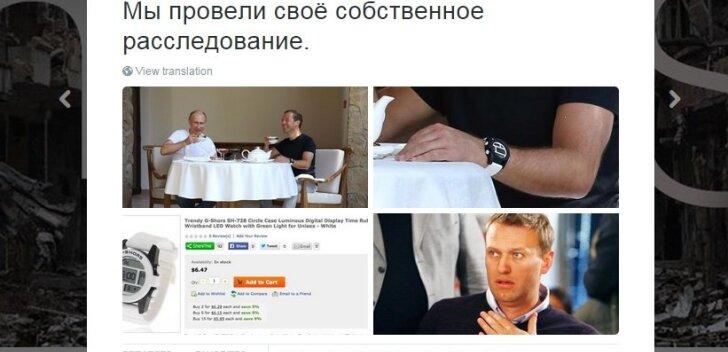 Как интернет отреагировал на завтрак Путина с Медведевым