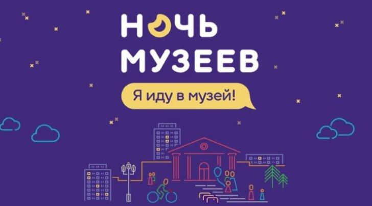 """Не пропустите! Ночь музеев 2017 в Таллинне — """"Игры в ночи"""""""