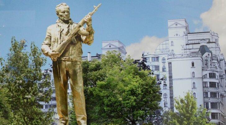 Тундра, амфитеатр, золотой автомат: новые достопримечательности Москвы
