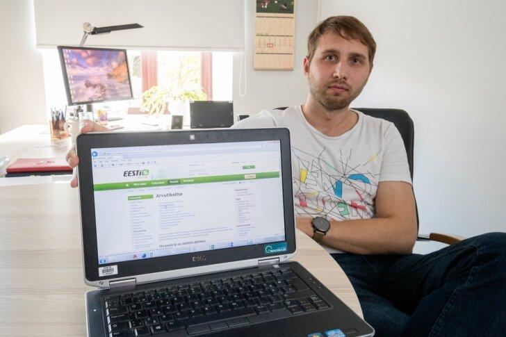 Keskkriminaal-politsei küberkuritegude büroo juht Oskar Gross