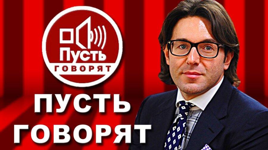 Малахов будет отцом: Малахов уходит изПервого канала из-за декрета