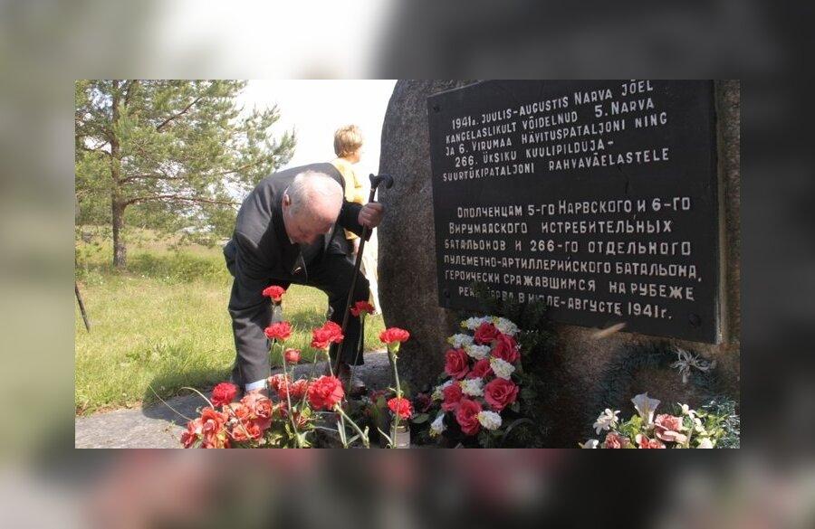 знакомства эстония ида вирумаа phpbb