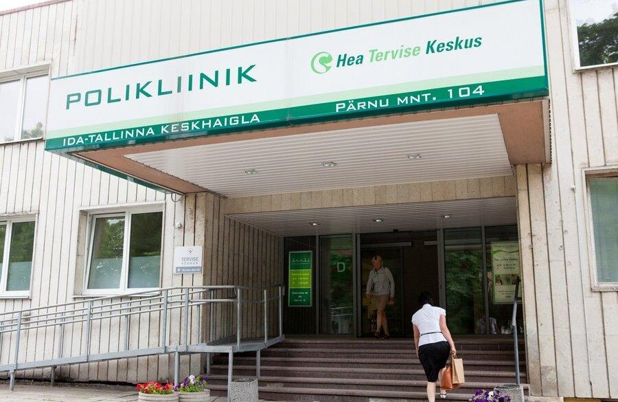 Пенсионерка не сделала предоплату — на пороге Таллинской больницы ее развернули домой