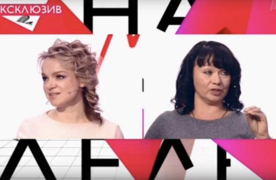 Шоу Шепелева невыпустили вэфир после визита Виталины Цымбалюк-Романовской