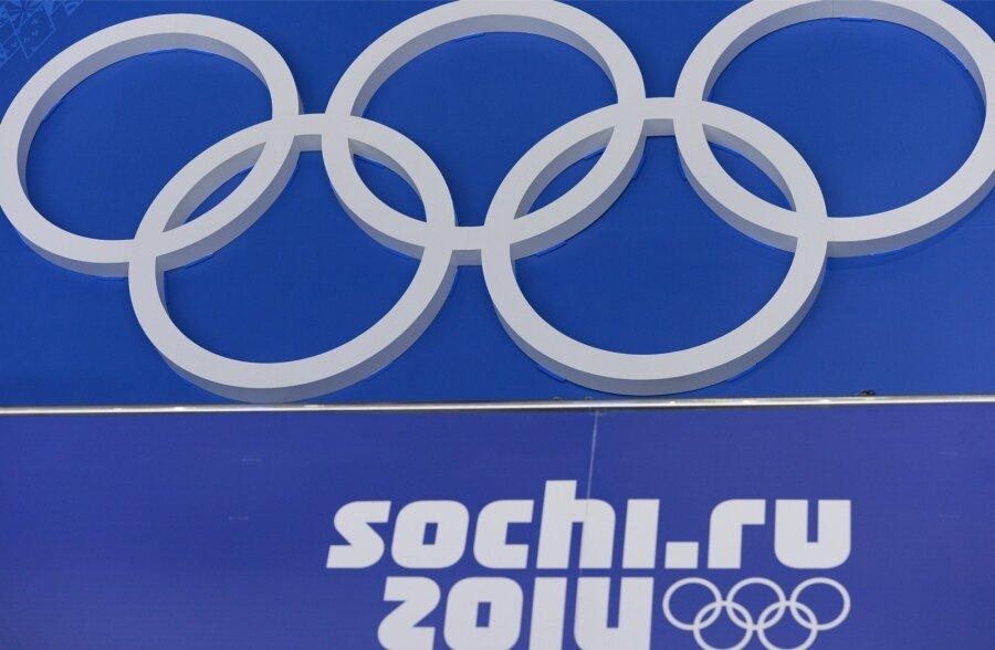 Зубков— описьме отстранённых спортсменов Путину: считаю, это неправильно