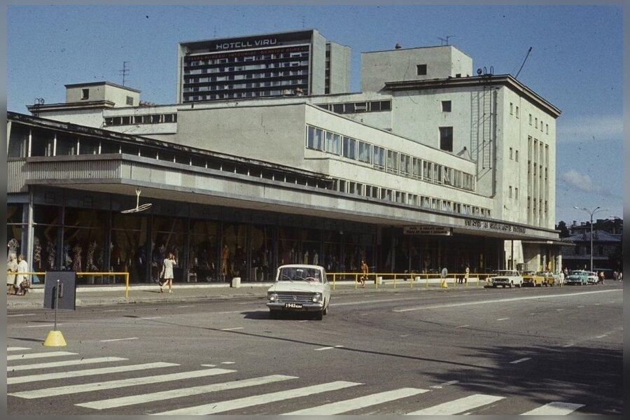 Tallinna Kaubamaja juurdeehitus, vaade Laikmaa tn-lt. (1973)