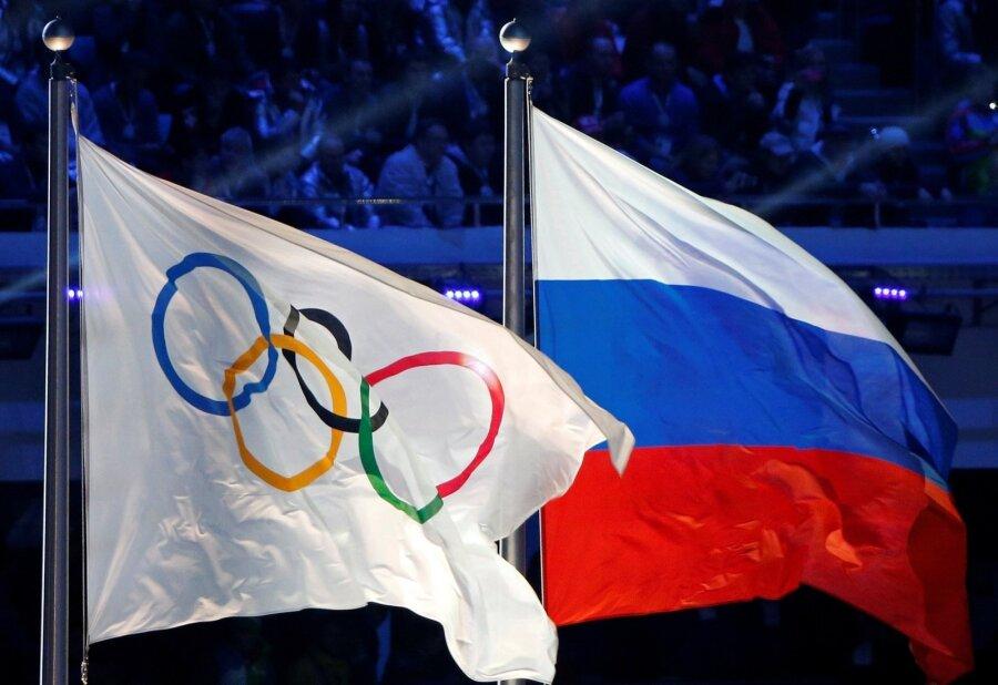 ROKi ja Venemaa lipud