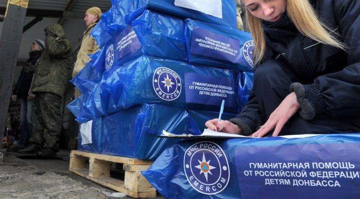 Venemaa saatis Venezuelasse 300 tonni oma humanitaarabi