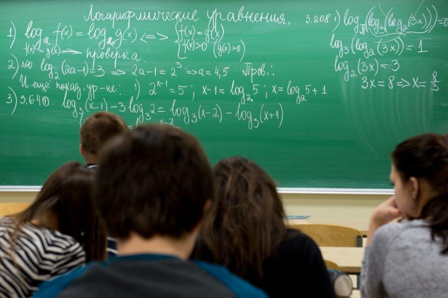 http://g3.nh.ee/images/pix/linnamae-vene-lutseum-klass-kool-matemaatika-68186627.jpg